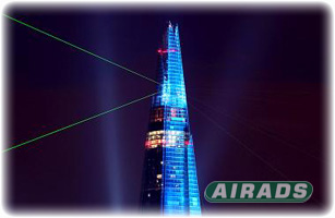 Laser Searchlight on Tower Image